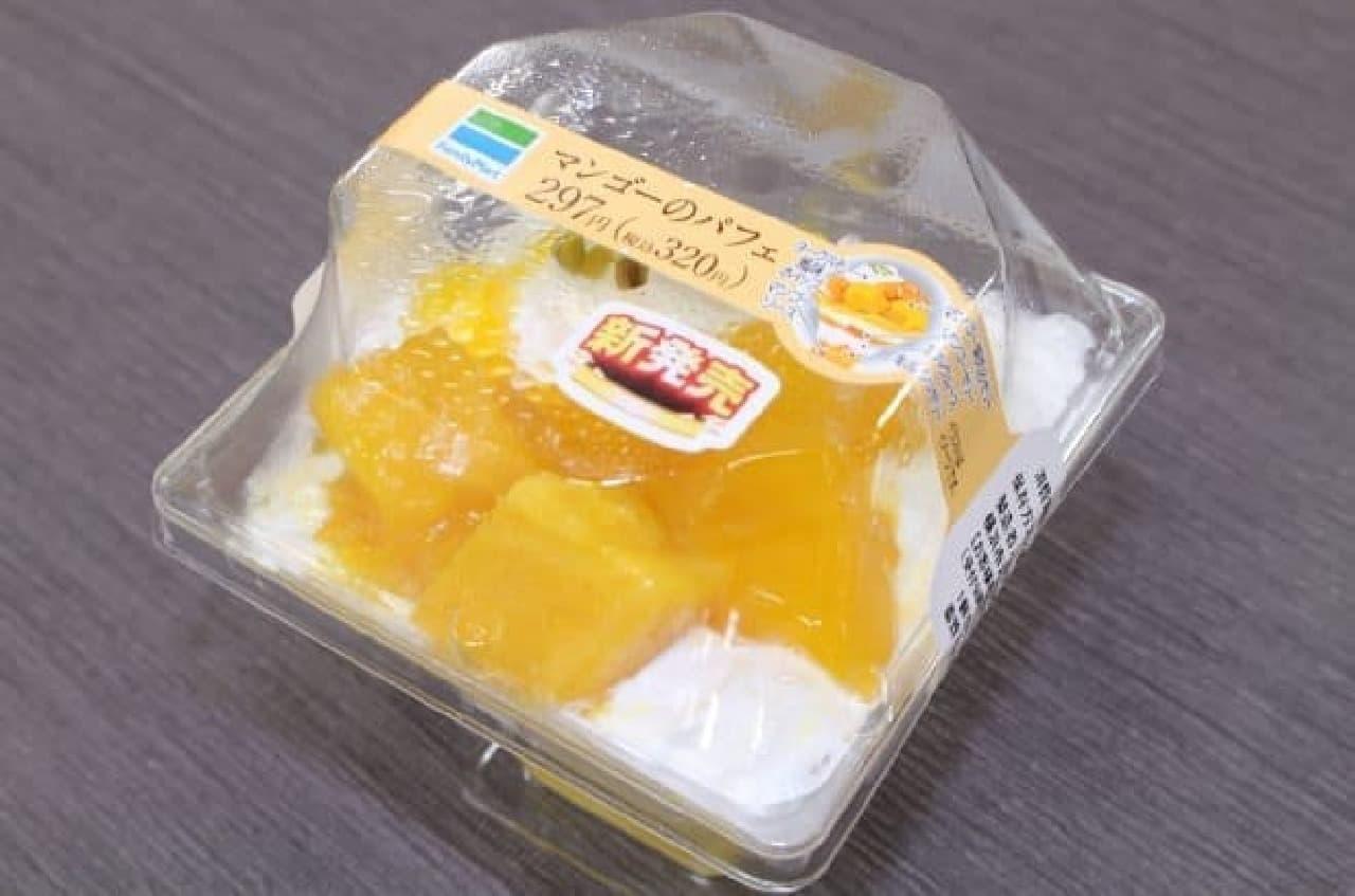 ファミリーマート「マンゴーのパフェ」