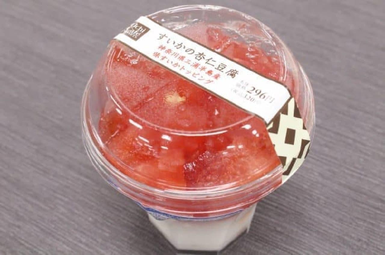 ローソン「すいかの杏仁豆腐」