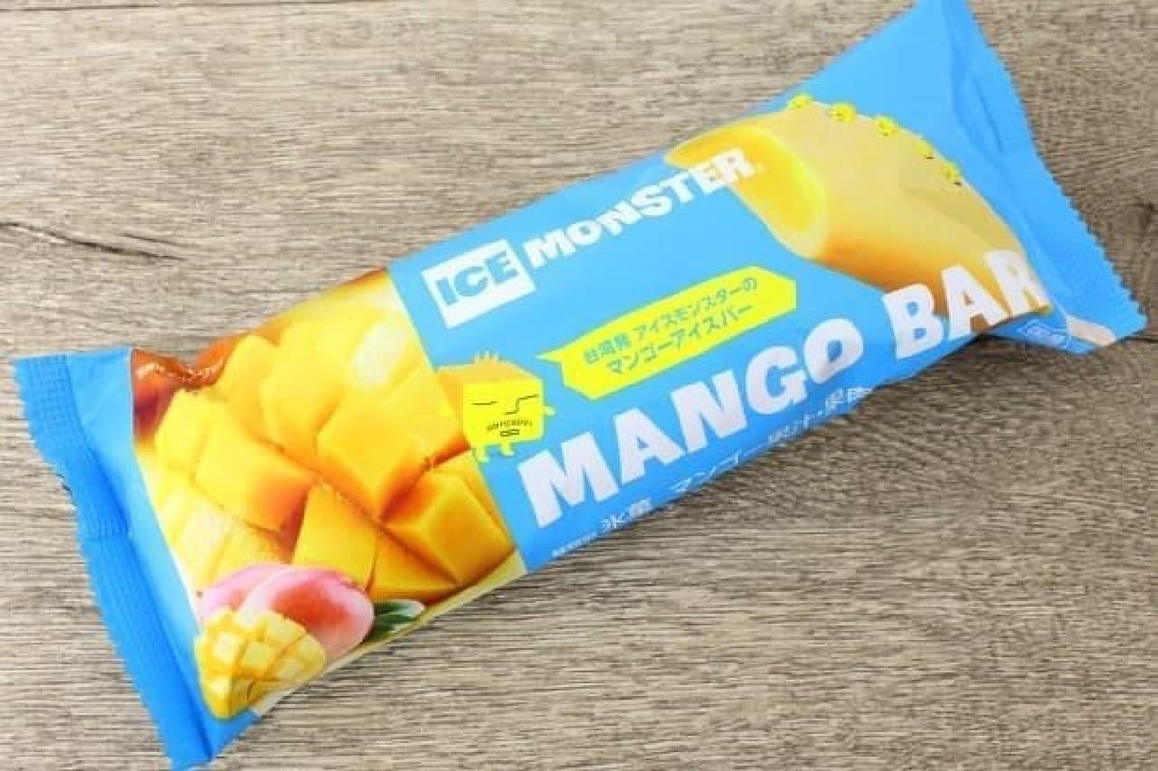 ローソン「ICE MONSTER マンゴーバー」