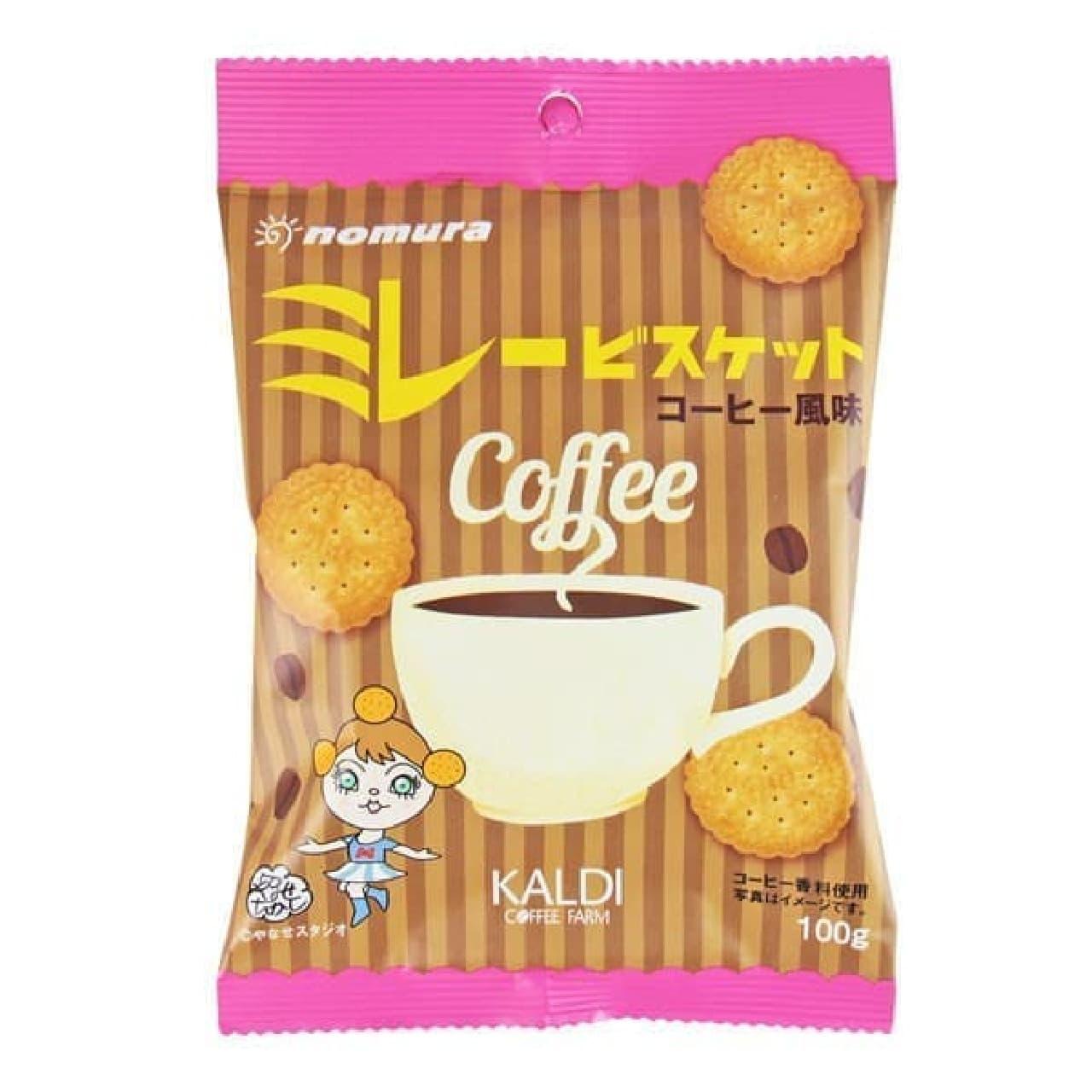 ミレービスケット コーヒー風味