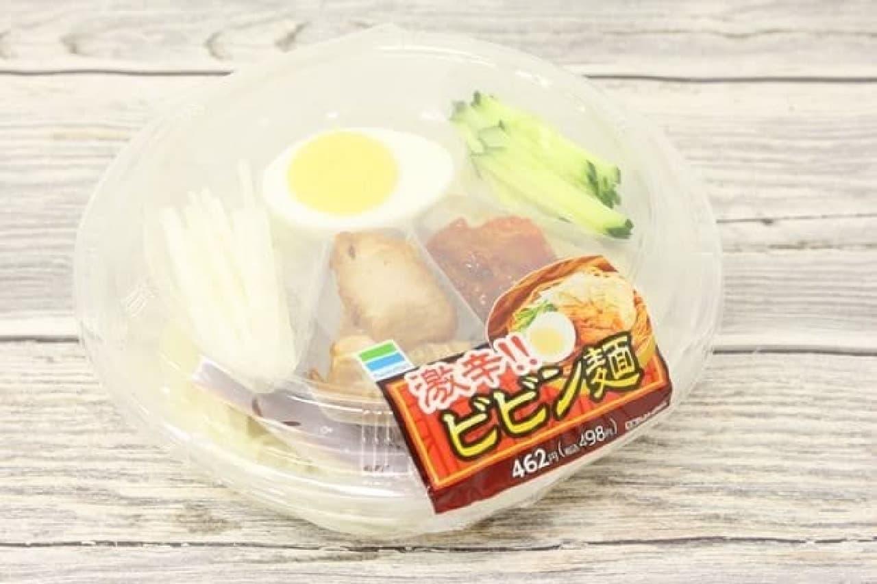 ファミマ 激辛ビビン麺