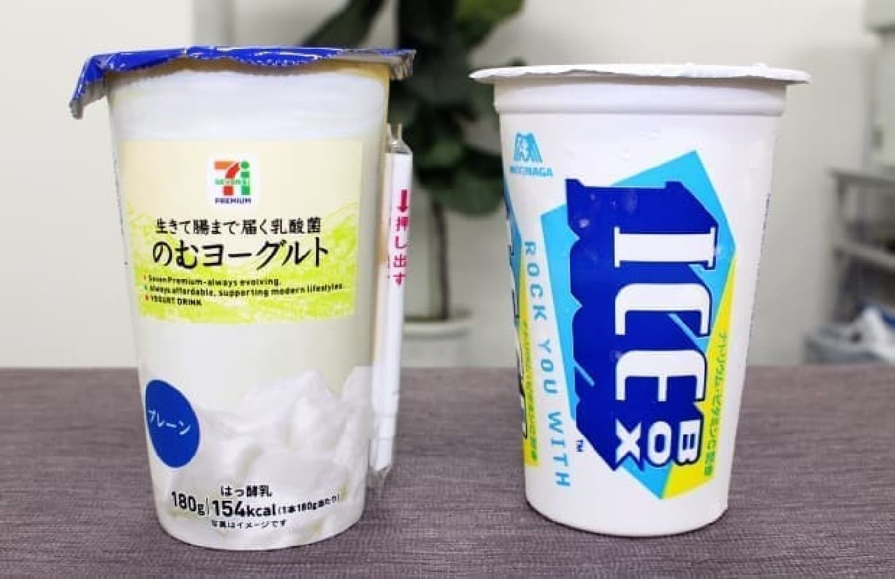 ICEBOX×飲むヨーグルト