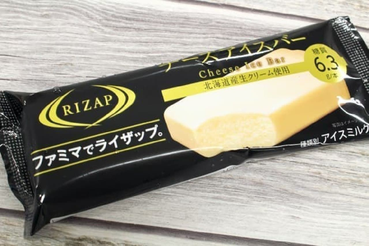 ファミリーマート「RIZAP チーズアイスバー」