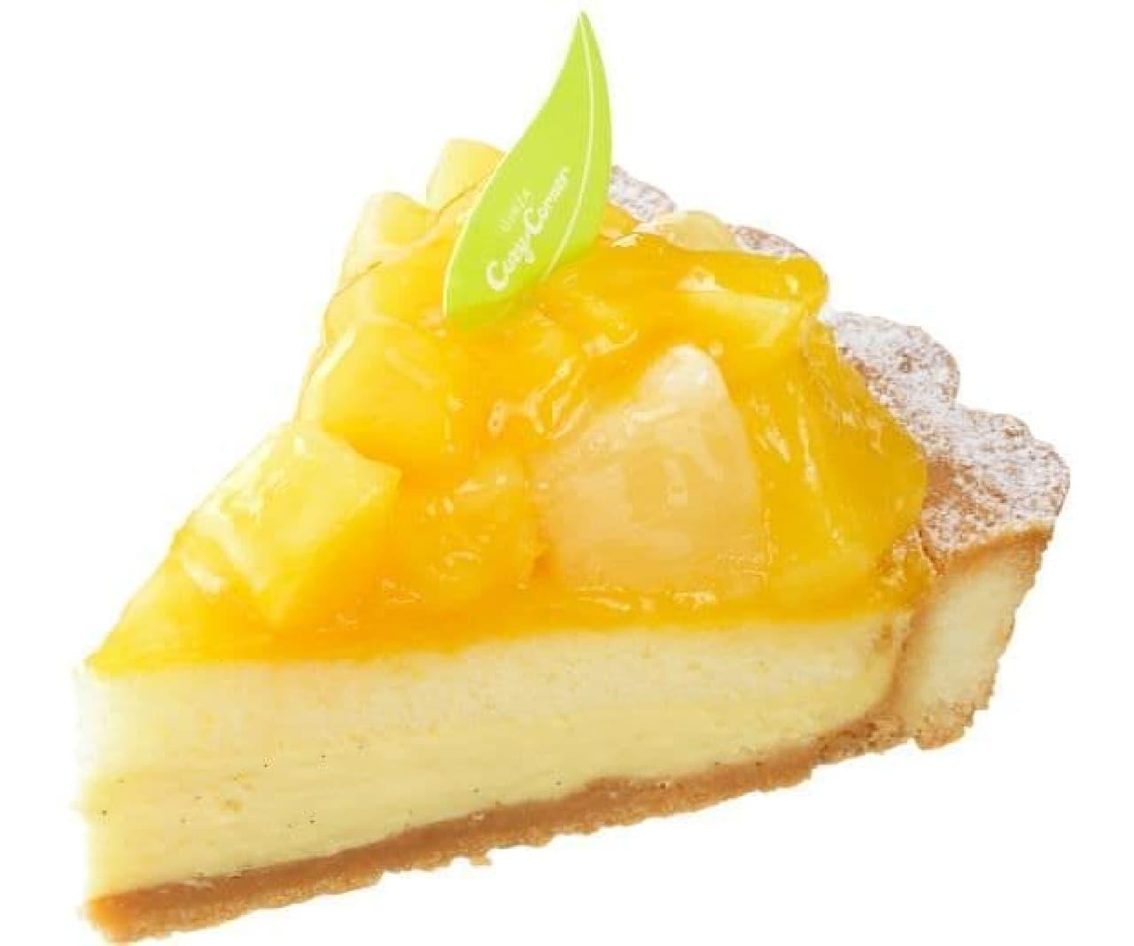 「マンゴーとパイナップルのタルト」は、マンゴーとパイナップルが贅沢にトッピングされたスイーツ