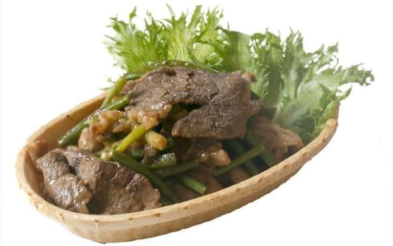 「食べられる食器/e-tray」は食べられるエコな食器