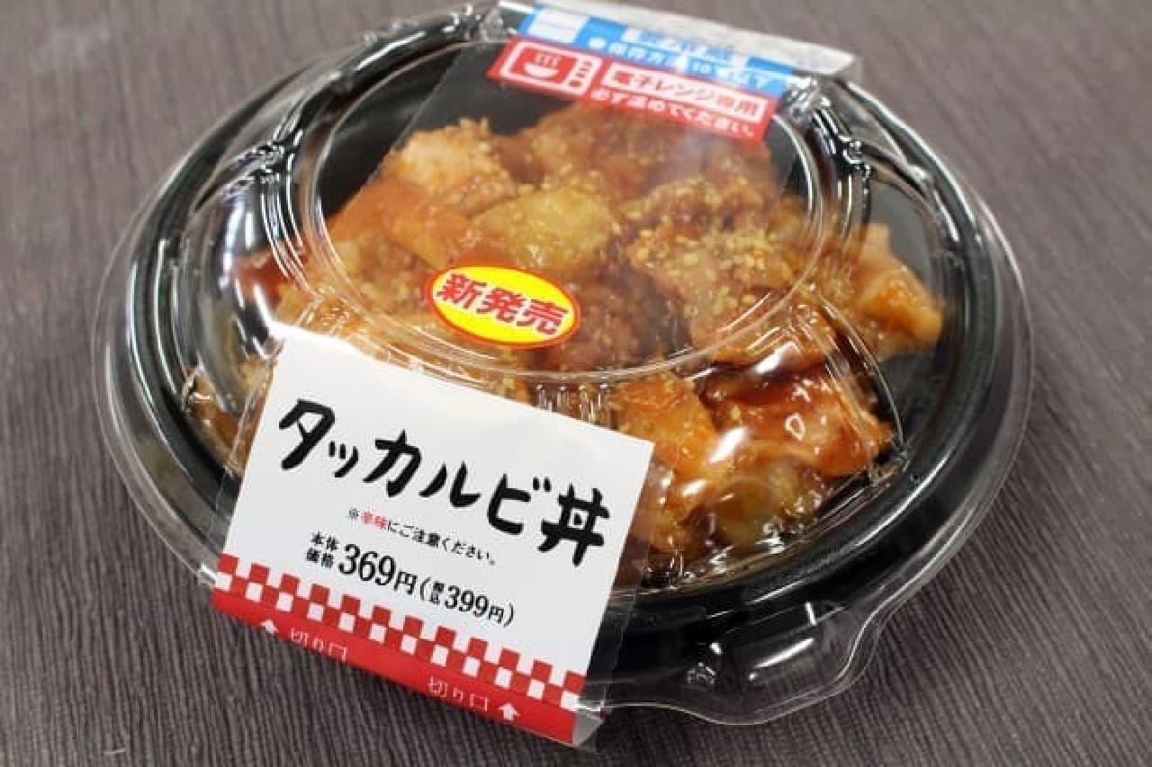 ローソン「タッカルビ丼」