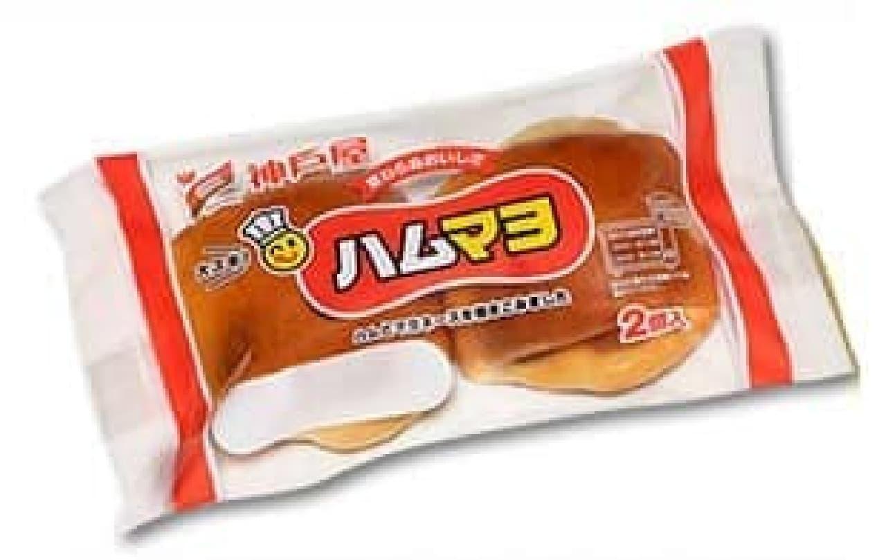 神戸屋総菜パン ハムマヨ