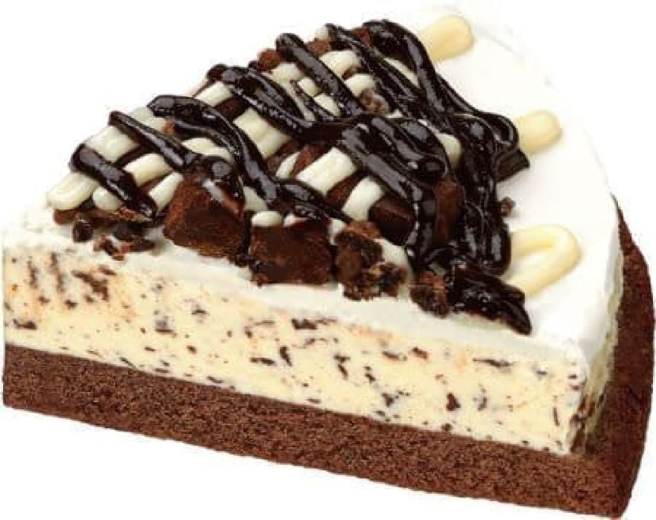 「ダブルチョコレート」は、ブラウニー生地にチョコチップアイスとホイップがまんべんなく敷きつめられたアイスピザ