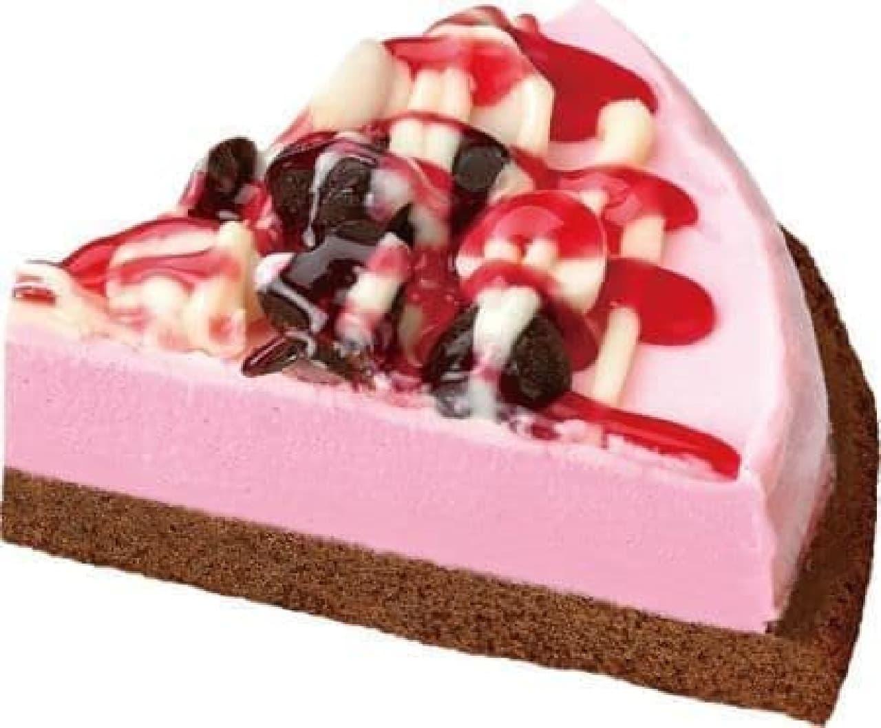 「ラズベリースペシャル」は、ブラウニー生地にラズベリーのアイスとピンクのホイップがあわせられたアイスピザ