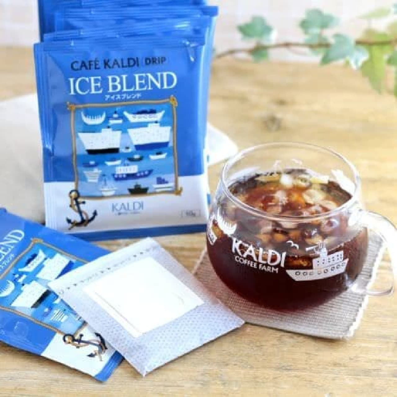 「グラスマグ&ドリップコーヒーセット」は「耐熱グラスマグと「ドリップコーヒー アイスブレンド(8袋)」が入ったセット