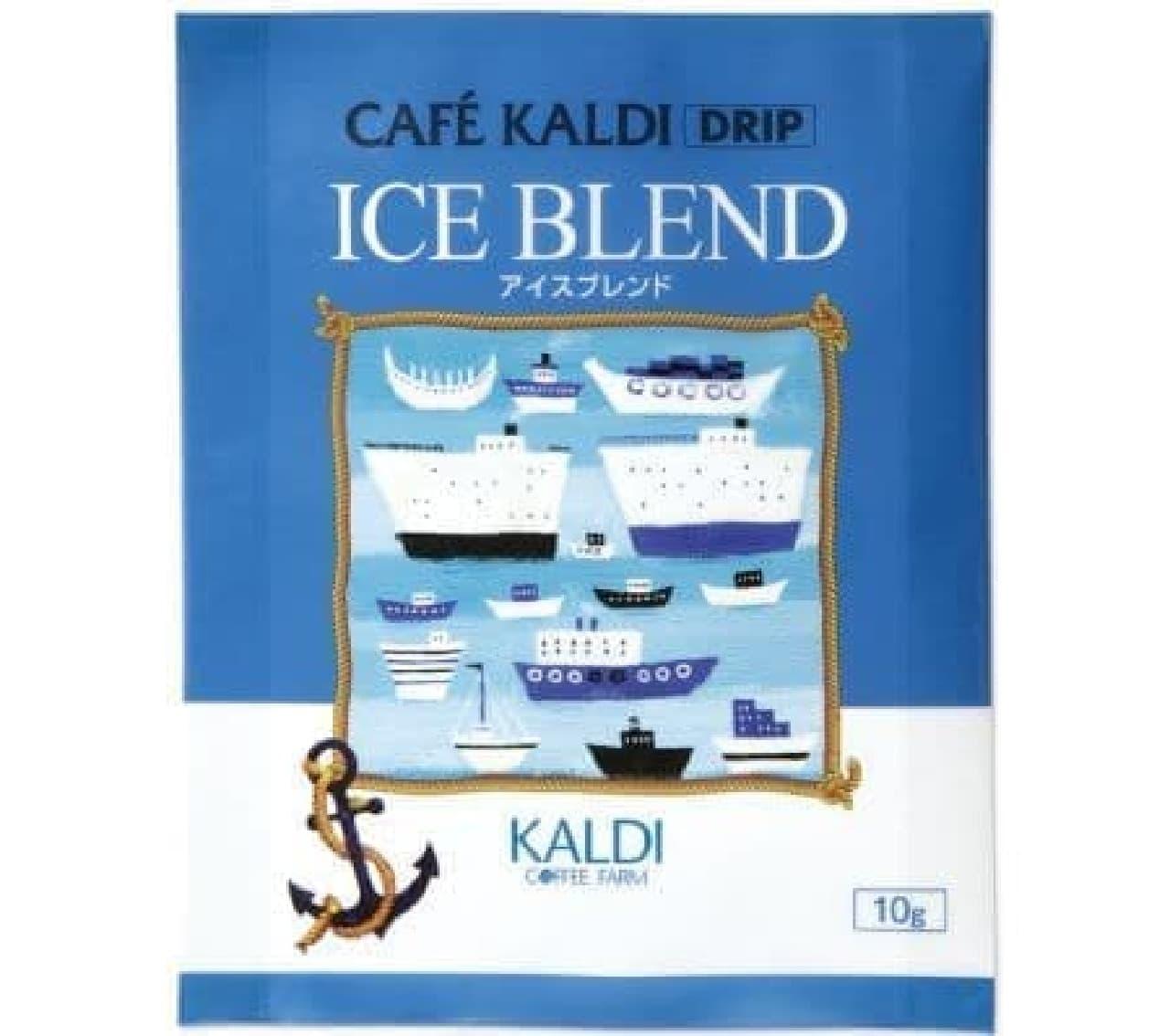 「グラスマグ&ドリップコーヒーセット」は耐熱グラスマグと「ドリップコーヒー アイスブレンド(8袋)」が入ったセット