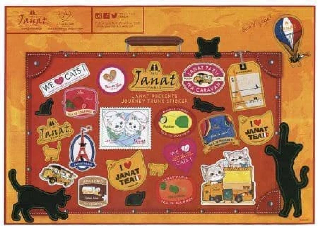 「ネコバッグ(保冷)」はネコのデザインされたアイテムがセットになったバッグ