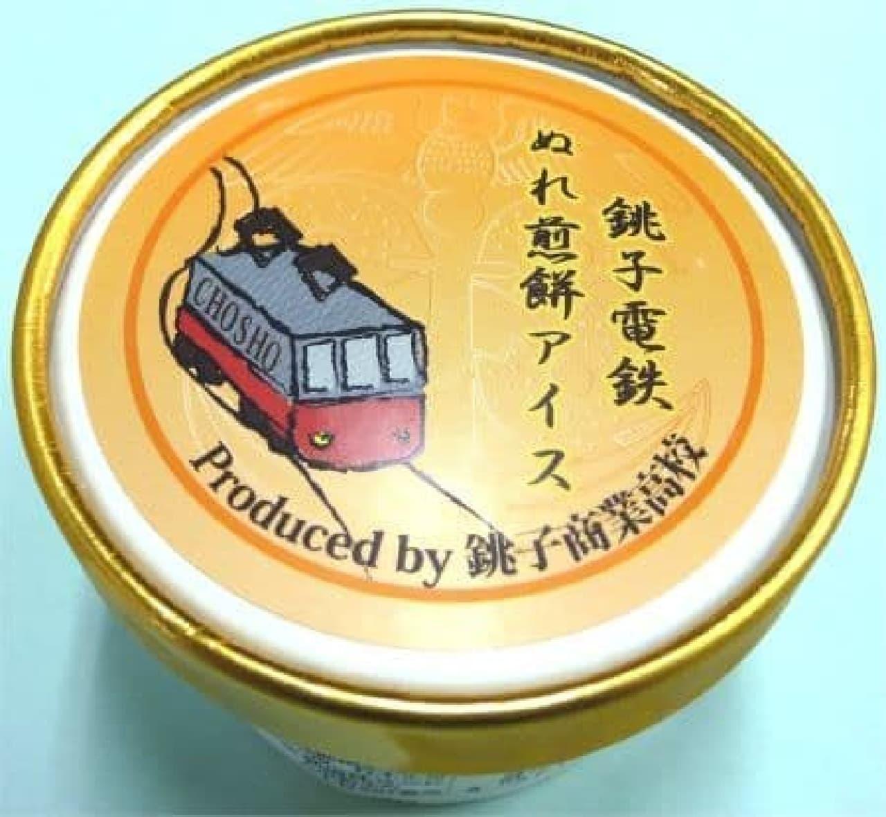 「LAZONA アイスふぇす」は27都道府県30種類のカップアイスが購入できるお祭り