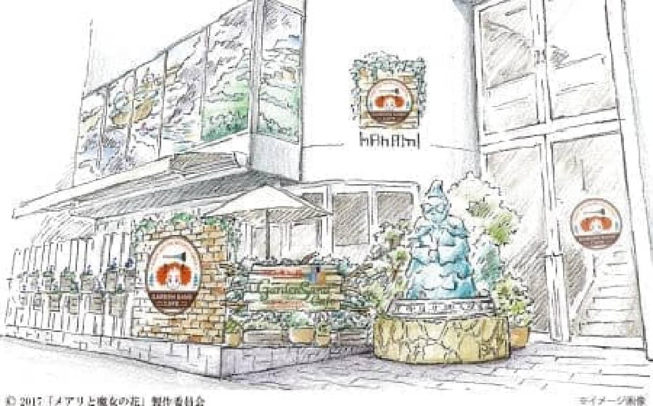 「ガーデンサンドカフェ」は、映画『メアリと魔女の花」の世界観が表現されたカフェ