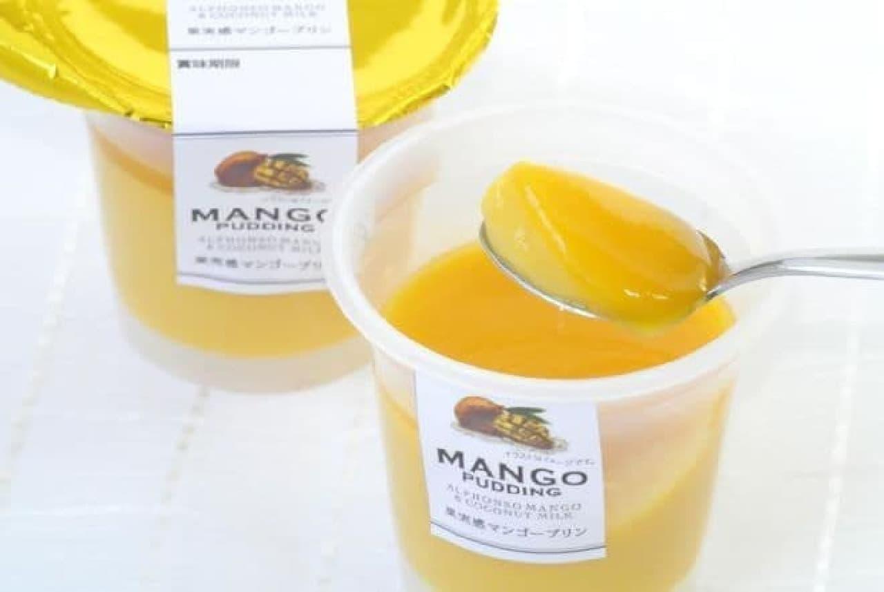 「果実感マンゴープリン」は濃厚な甘味とコクが特徴のインド産アルフォンソマンゴーピューレが使用されたマンゴープリン