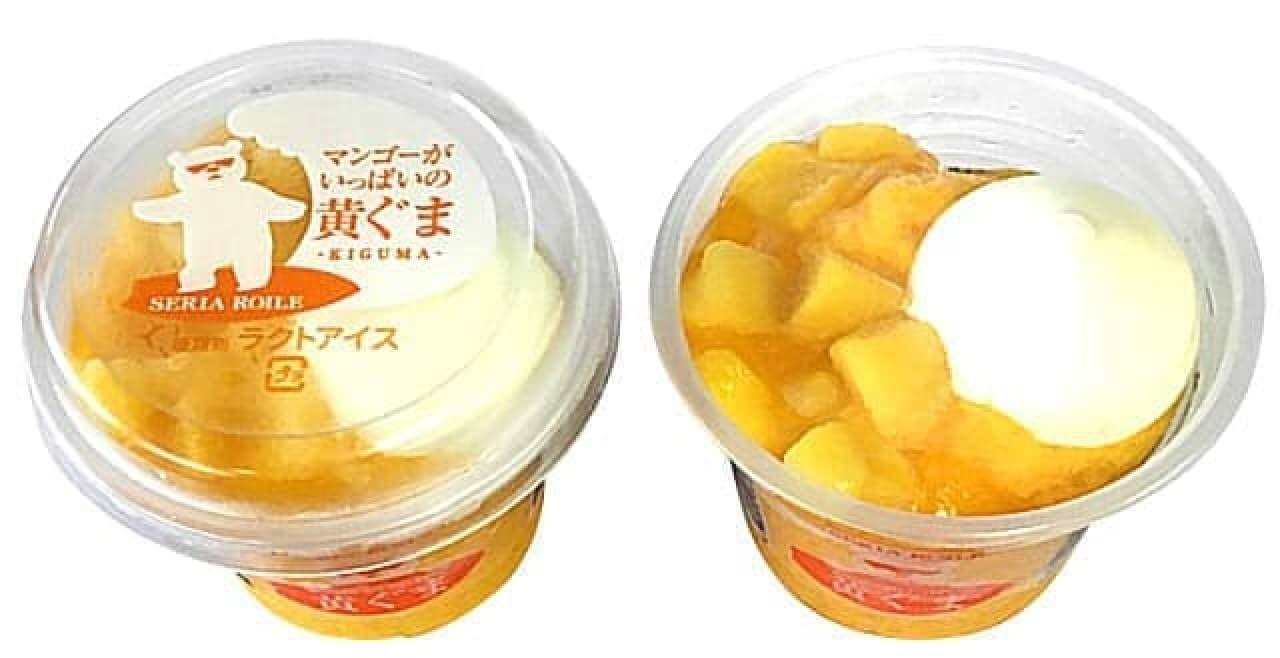 セブン「マンゴーがいっぱいの黄ぐま」