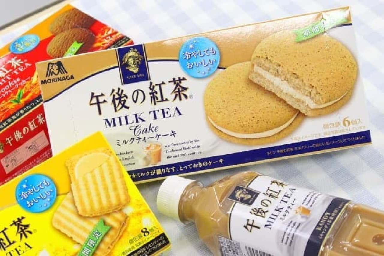 「午後の紅茶<ミルクティーケーキ>」「同<レモンティーサンドクッキー>」「同<ストレートティークッキー>」