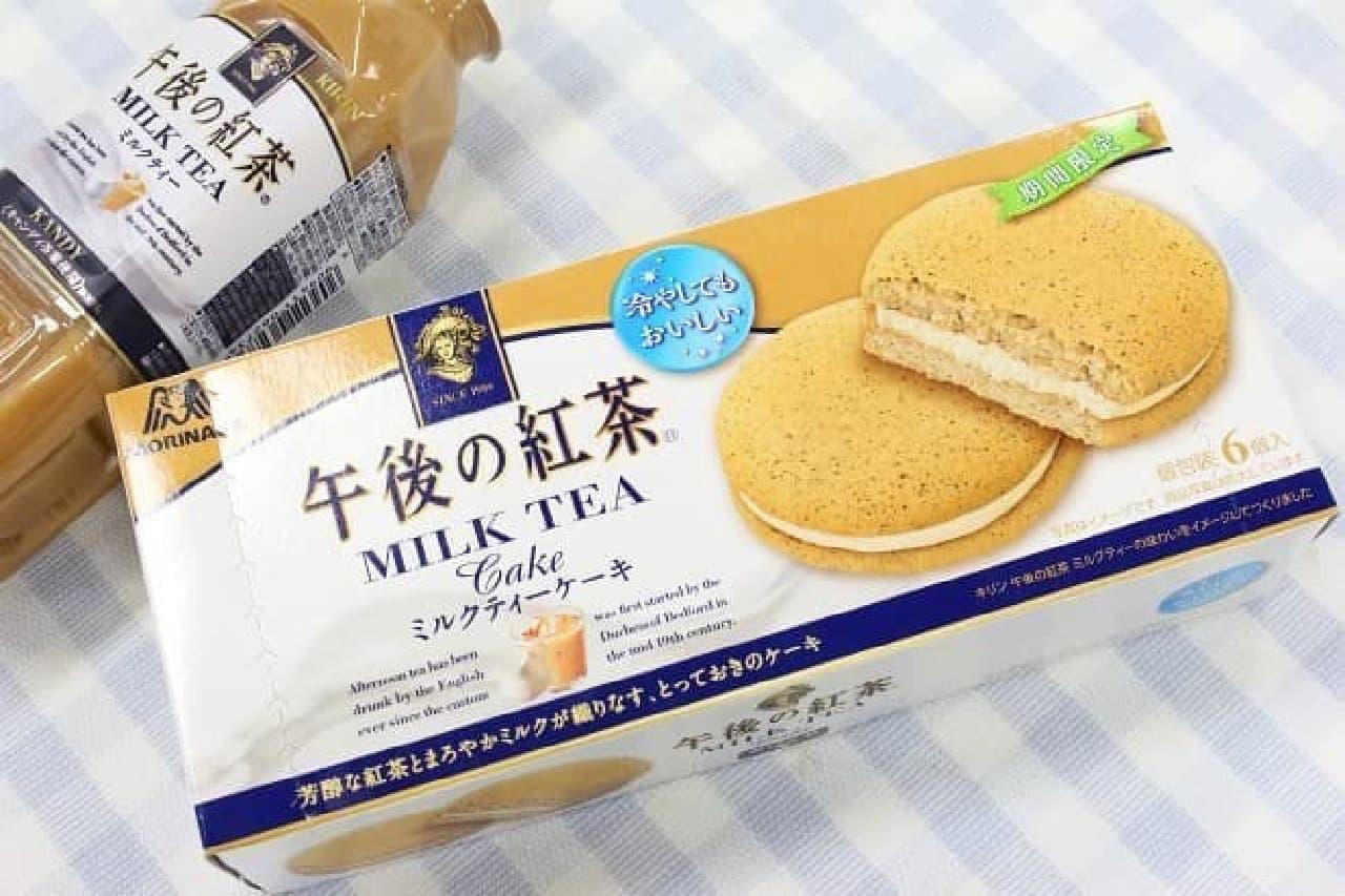 午後の紅茶<ミルクティーケーキ>
