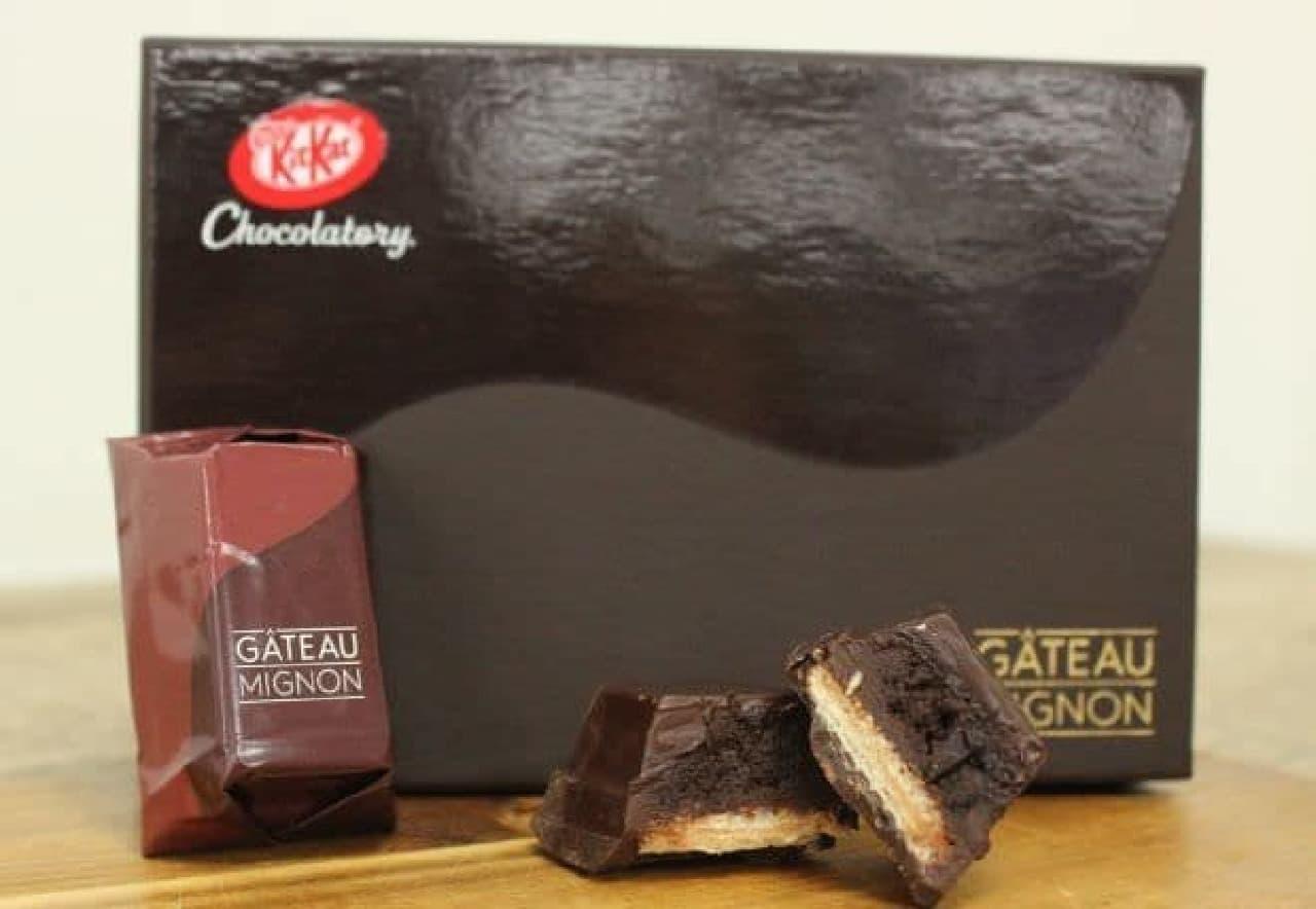 キットカット ショコラトリー ガトーミニョンはクーベルチュール ビターチョコレートの中に特製フォンダンショコラとウエハースの層入り