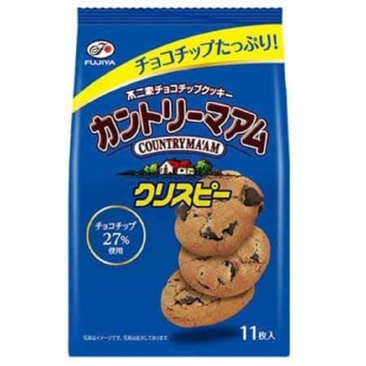カントリーマアムクリスピーは20枚いりのカントリーマアムに使用されているものと同じチョコチップがたっぷり27%使われたお菓子