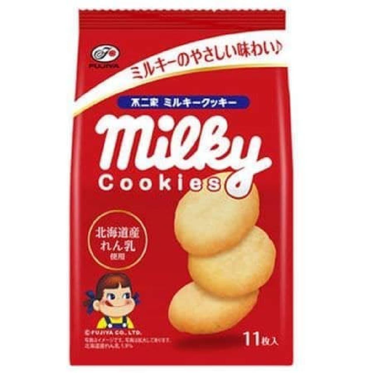 ミルキークッキーは北海道産れん乳が使用された『ミルキー』味のシンプルなクッキー