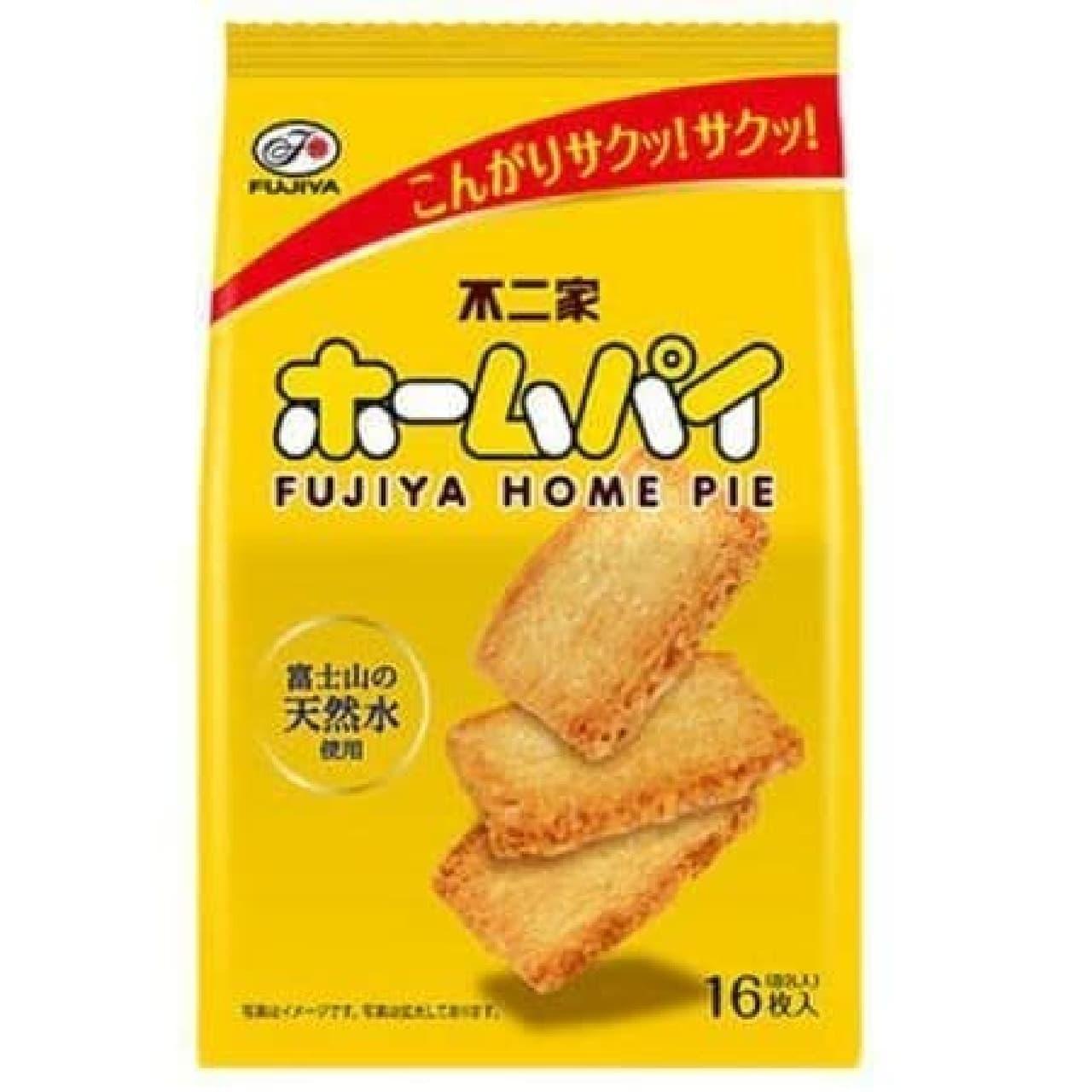 ホームパイは富士山の天然水で仕込まれたパイ生地が約700層にも折り重ねて焼きあげられた商品