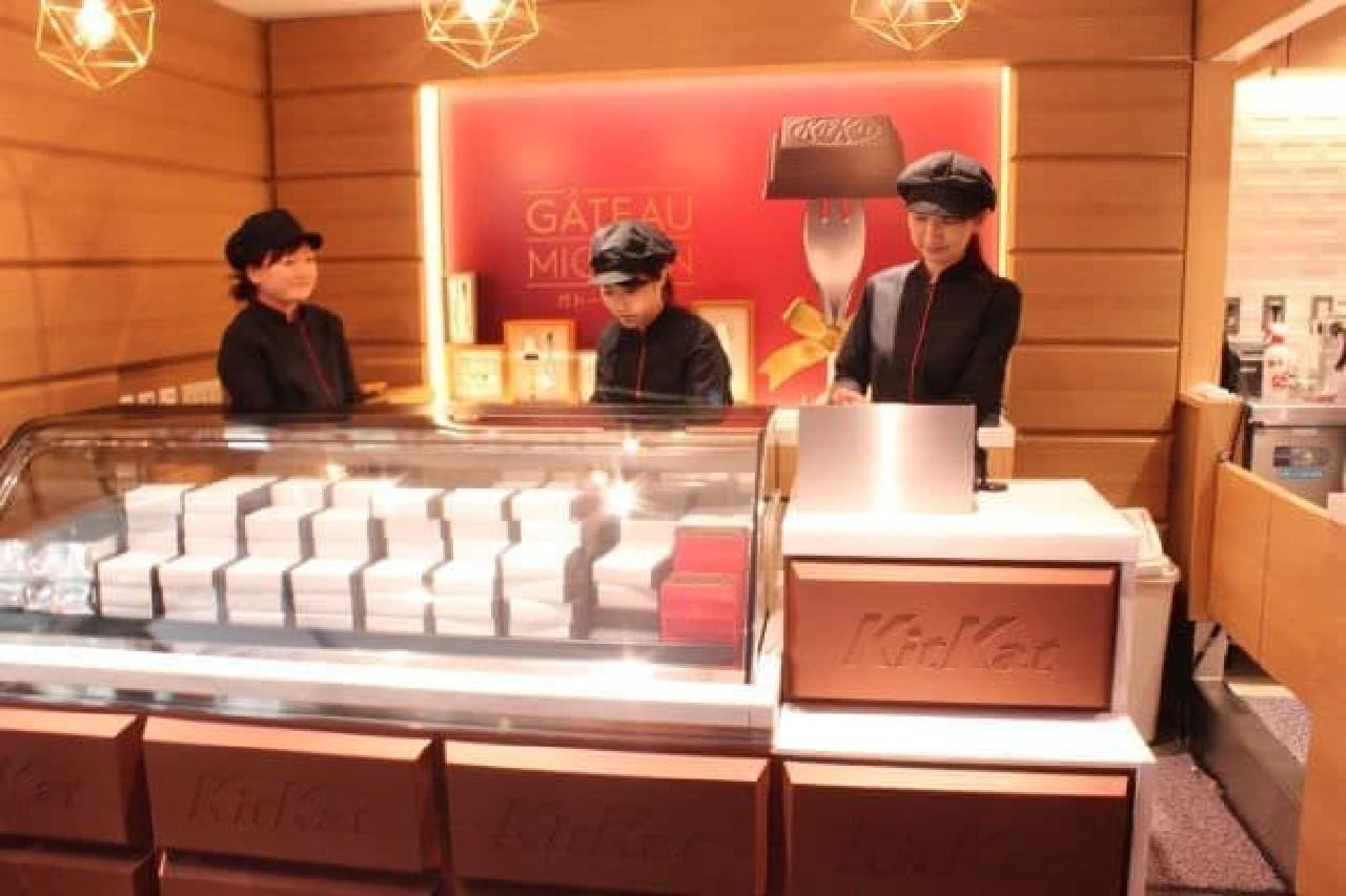 キットカット ショコラトリーの旗艦店「銀座本店」が、2017年7月25日にリニューアルオープンした