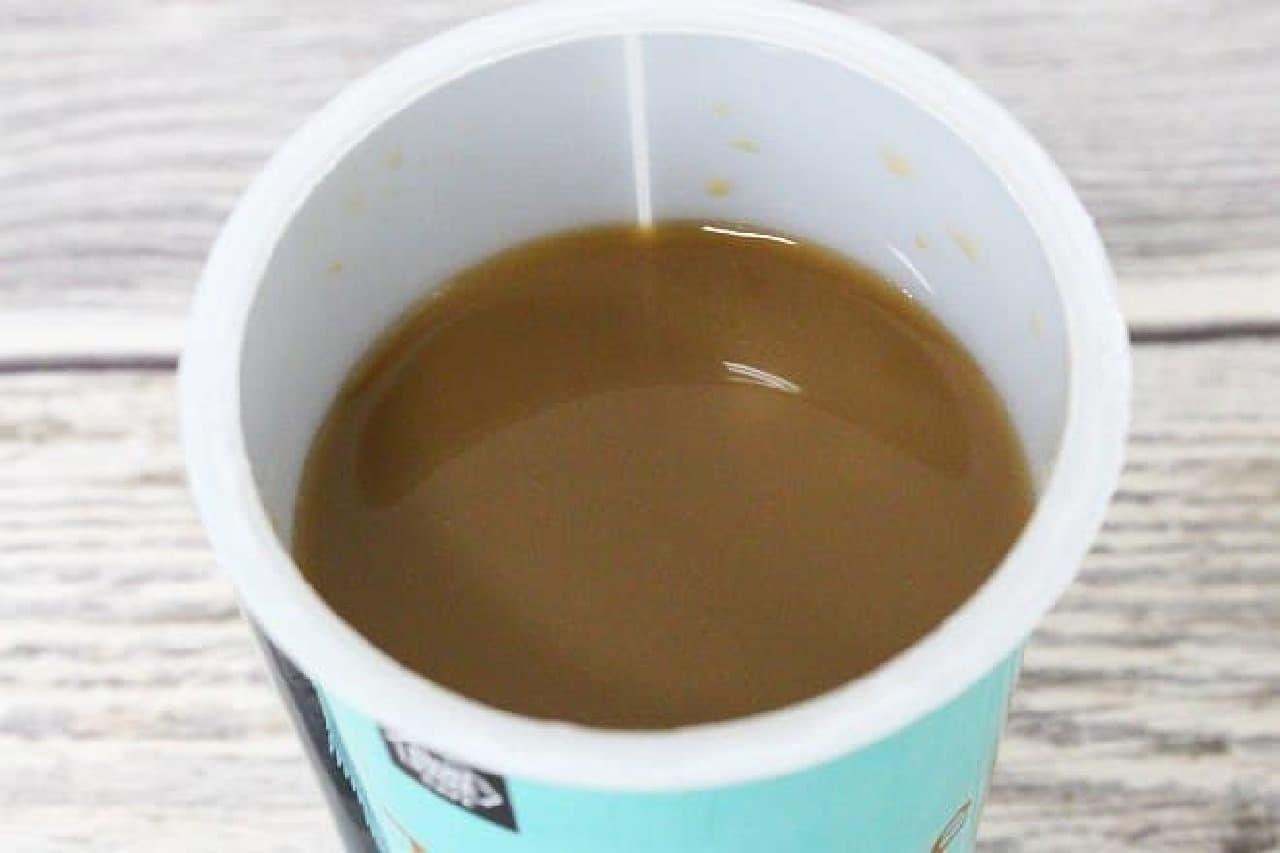 ミニストップ「MINISTOP CAFE ミントティーラテ」