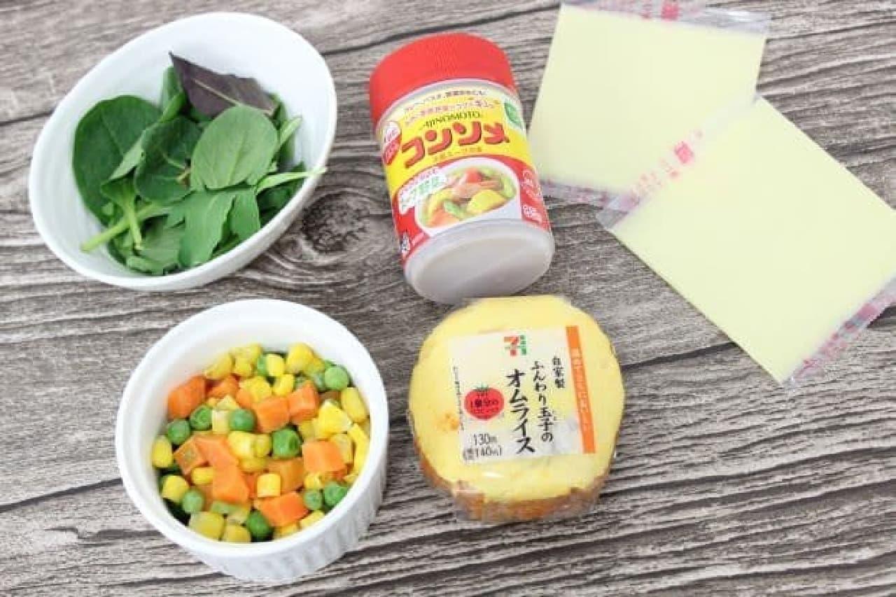 「ふんわり玉子のオムライス」で作るトマトリゾットに必要な材料