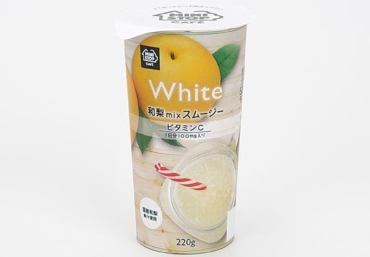 ミニストップ「和梨 mix スムージー」