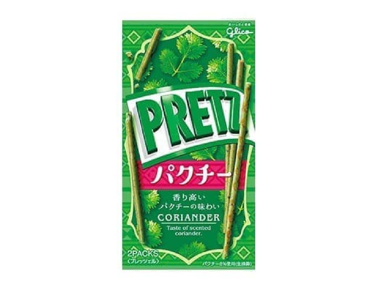 プリッツパクチー ローソン先行発売