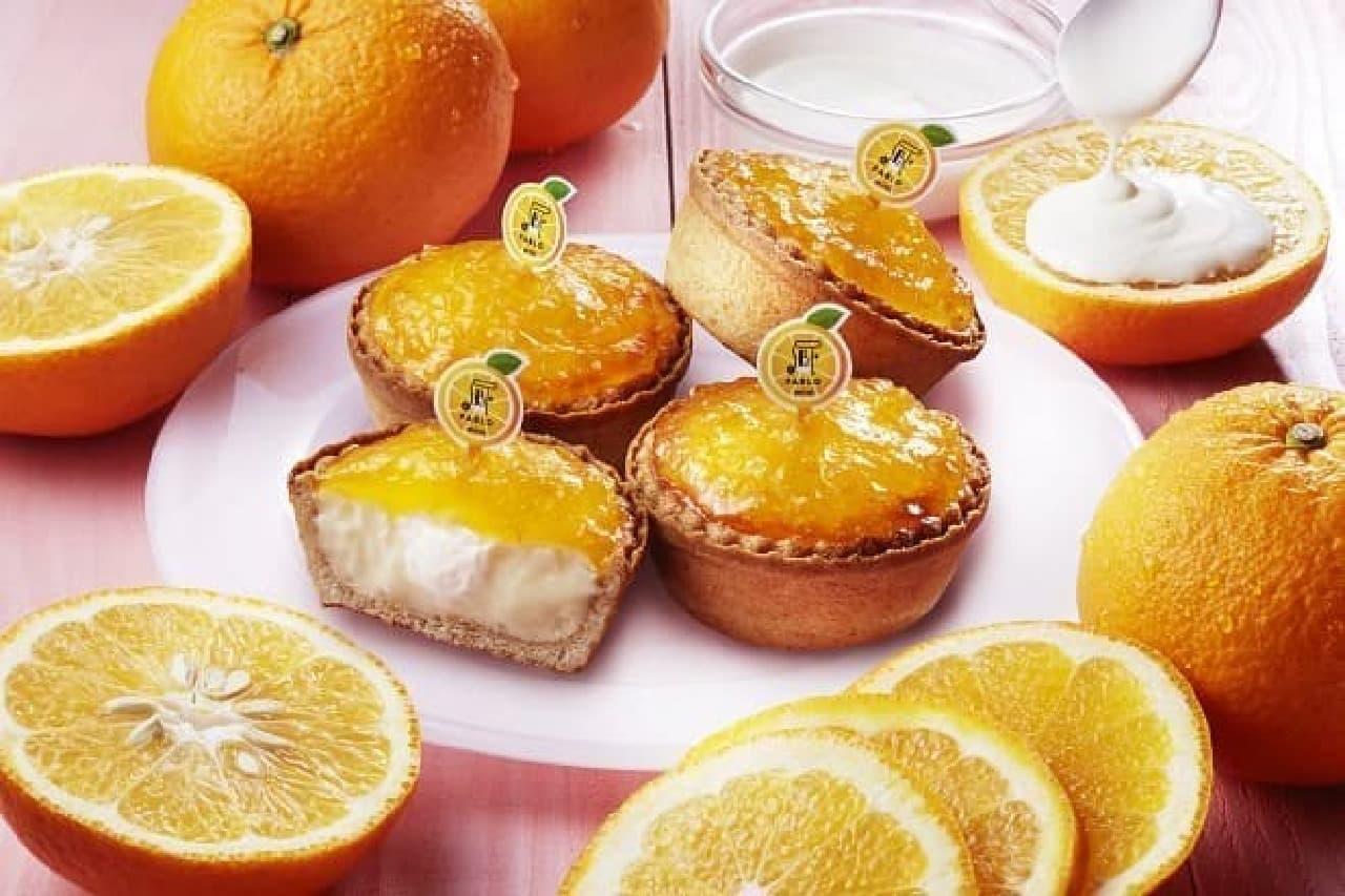 焼きたてチーズタルト専門店PABLO mini「PABLO mini-夏みかん」