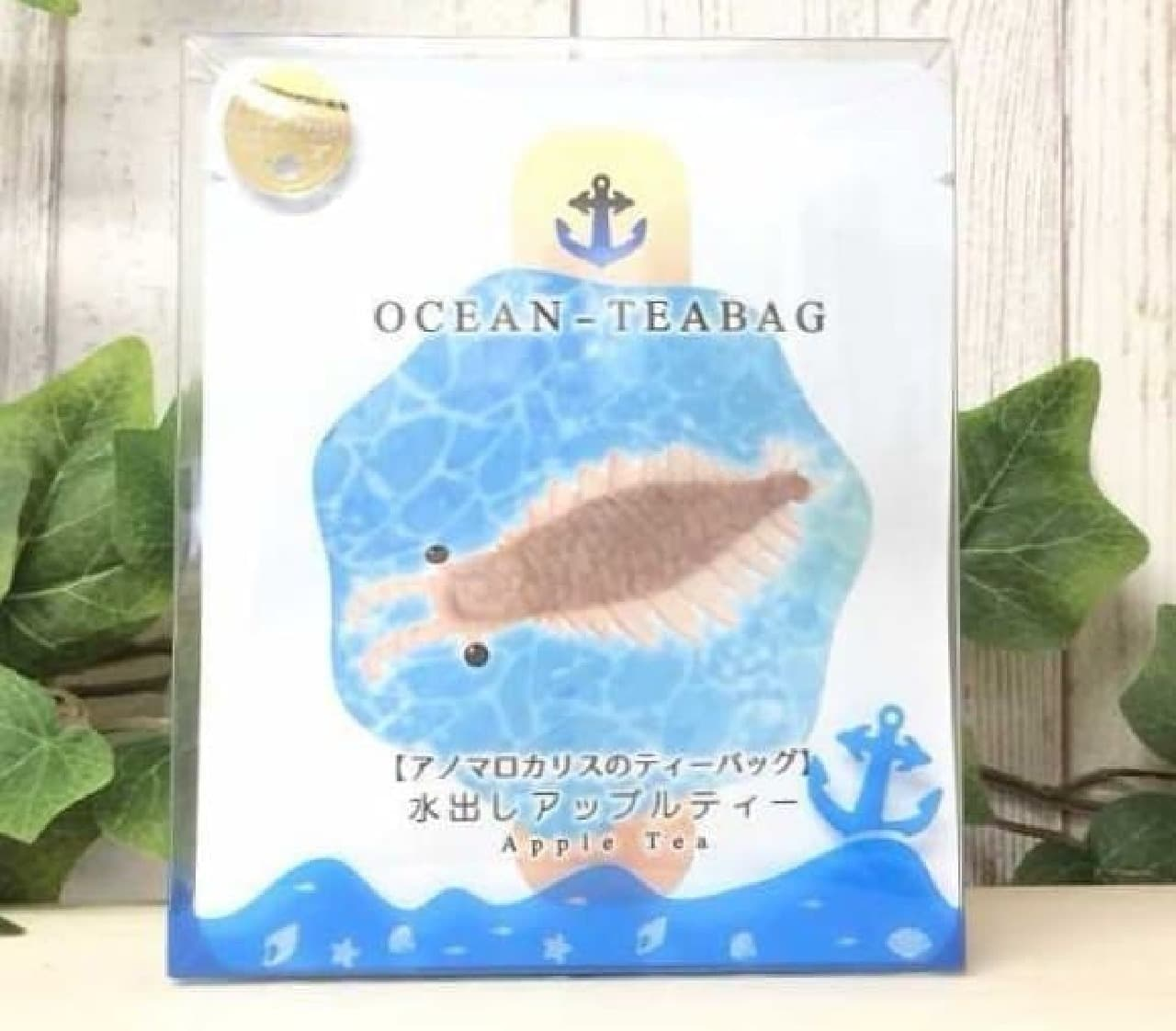 ocean-teabag「デボン紀(4種セット)」