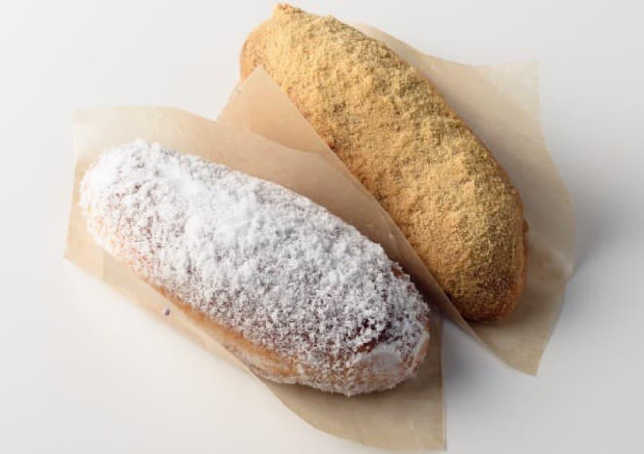 喜福堂「揚げパン」プレーン・きな粉