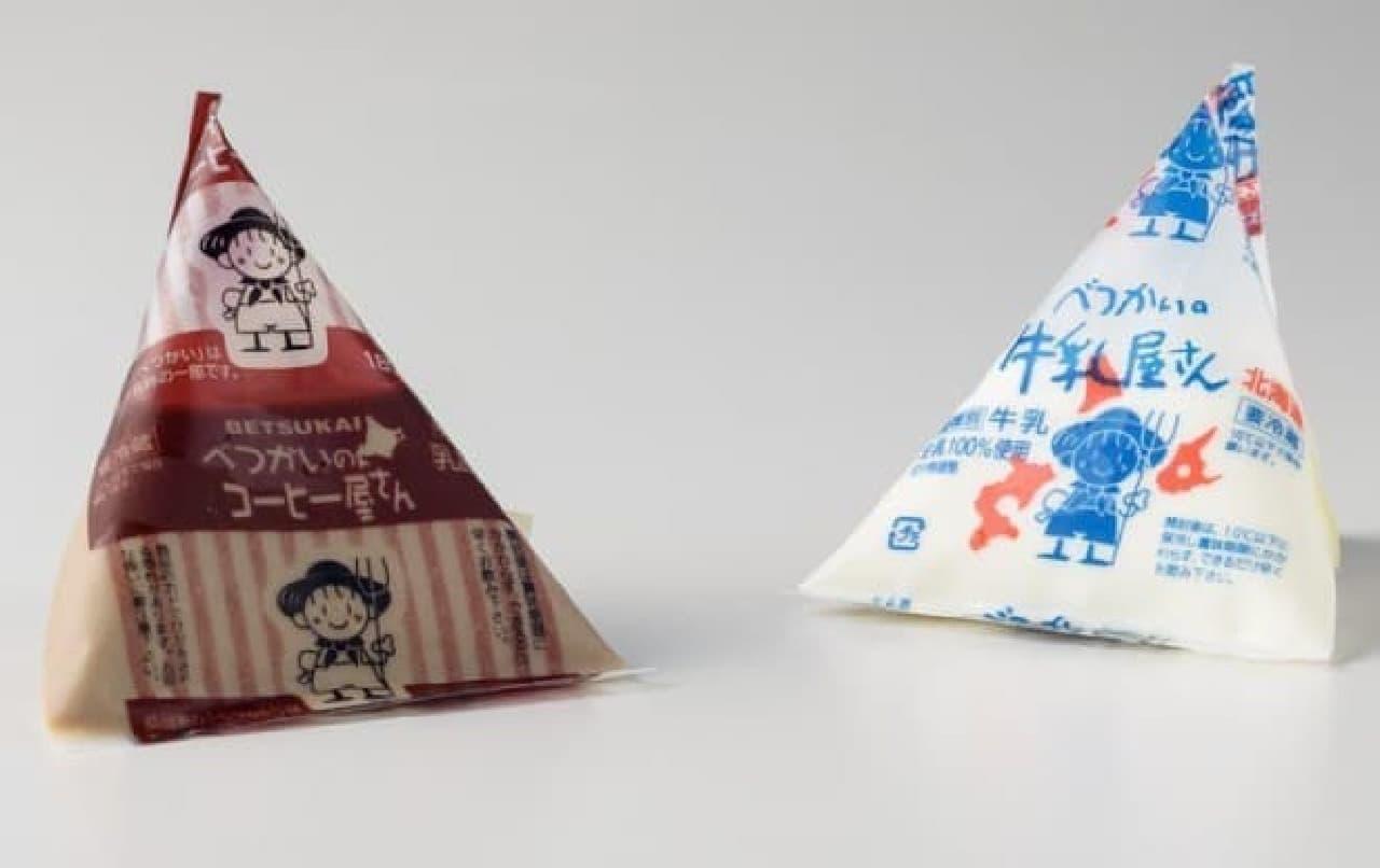 べつかい乳業「三角牛乳」「三角コーヒー牛乳」