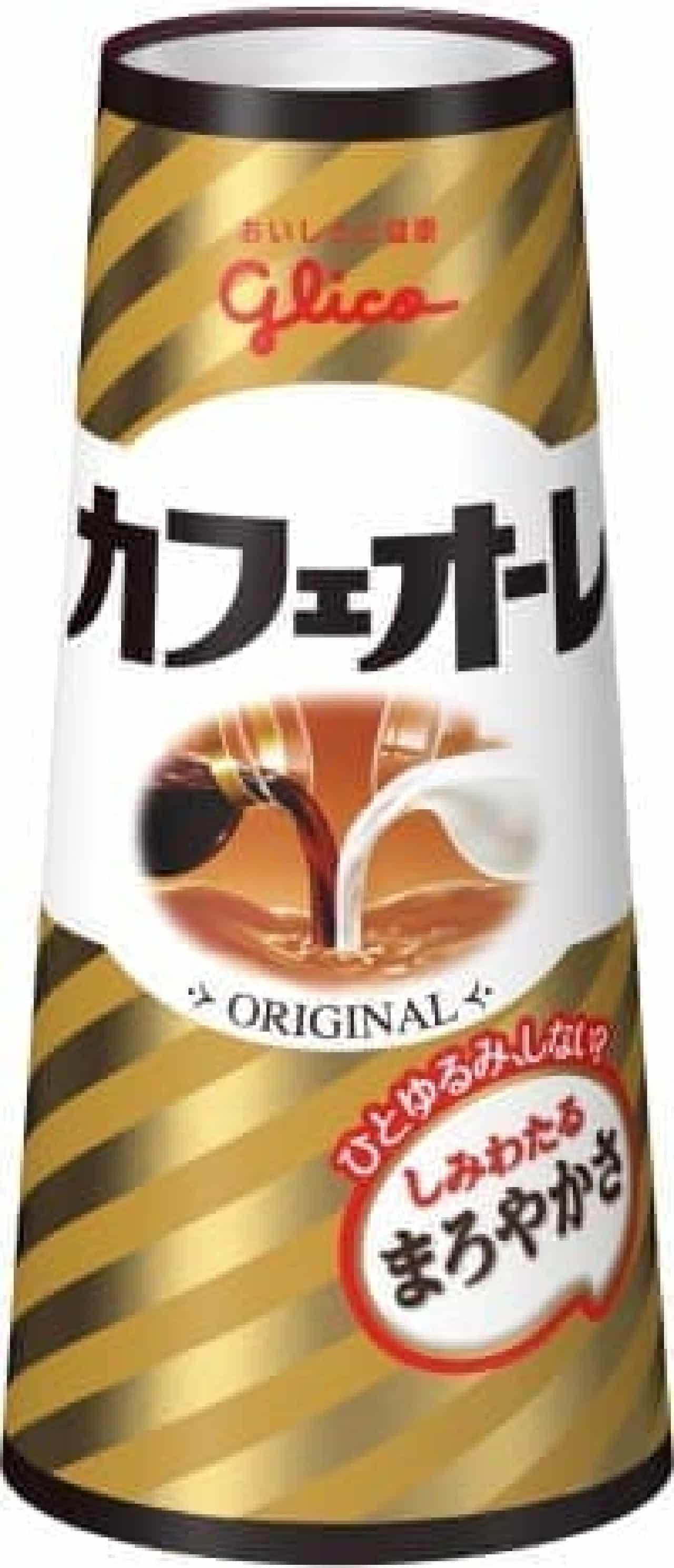 江崎グリコ「カフェオーレ」