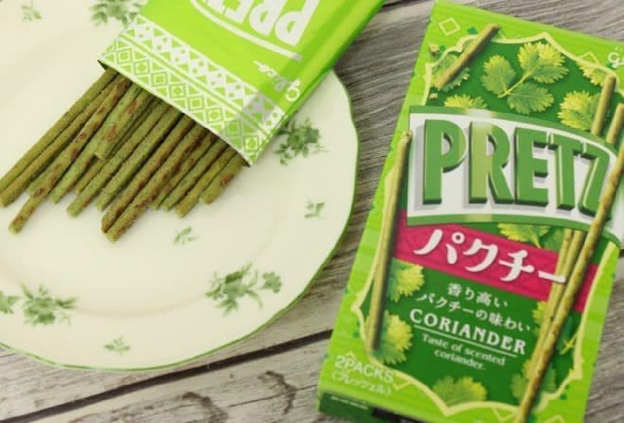 「プリッツ パクチー」は『プリッツ』シリーズのパクチー味