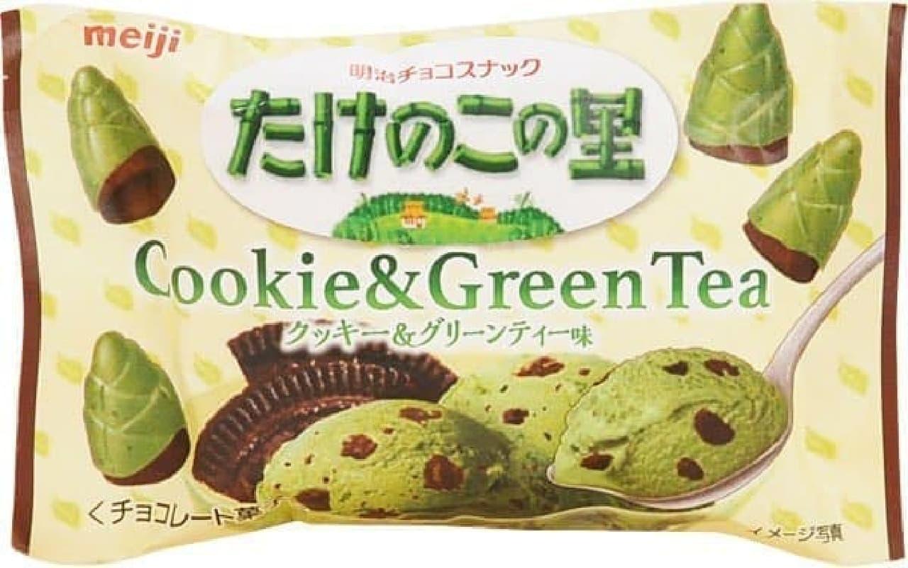 「たけのこの里 クッキー&グリーンティー味 ポケットパック」ファミリーマート、サークルK、サンクス限定で