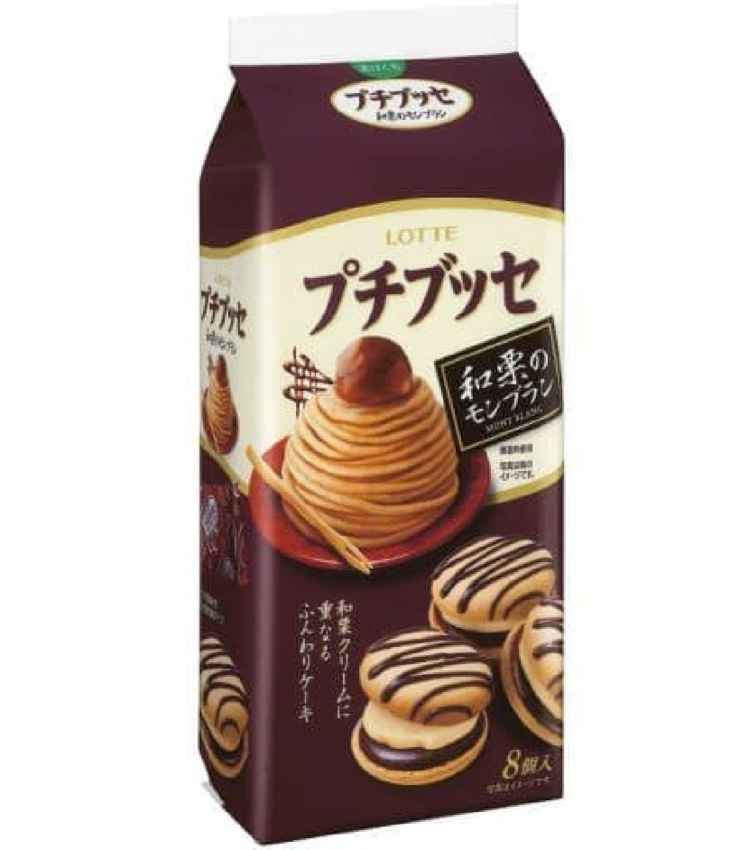 プチブッセ<和栗のモンブラン>は、和栗を使用したモンブラン風クリームとチョコレートがふんわりケーキでサンドされたお菓子