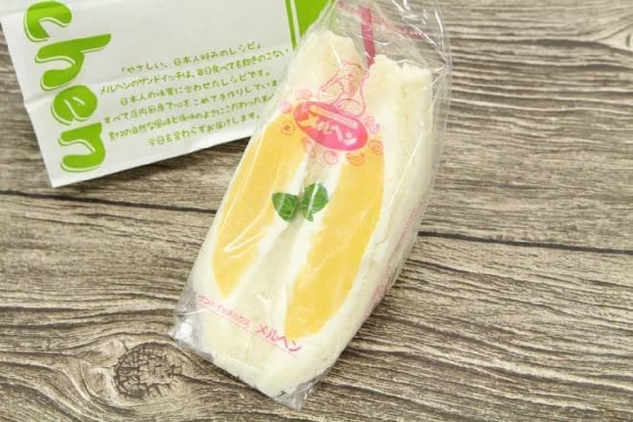 メルヘン 桃サンド