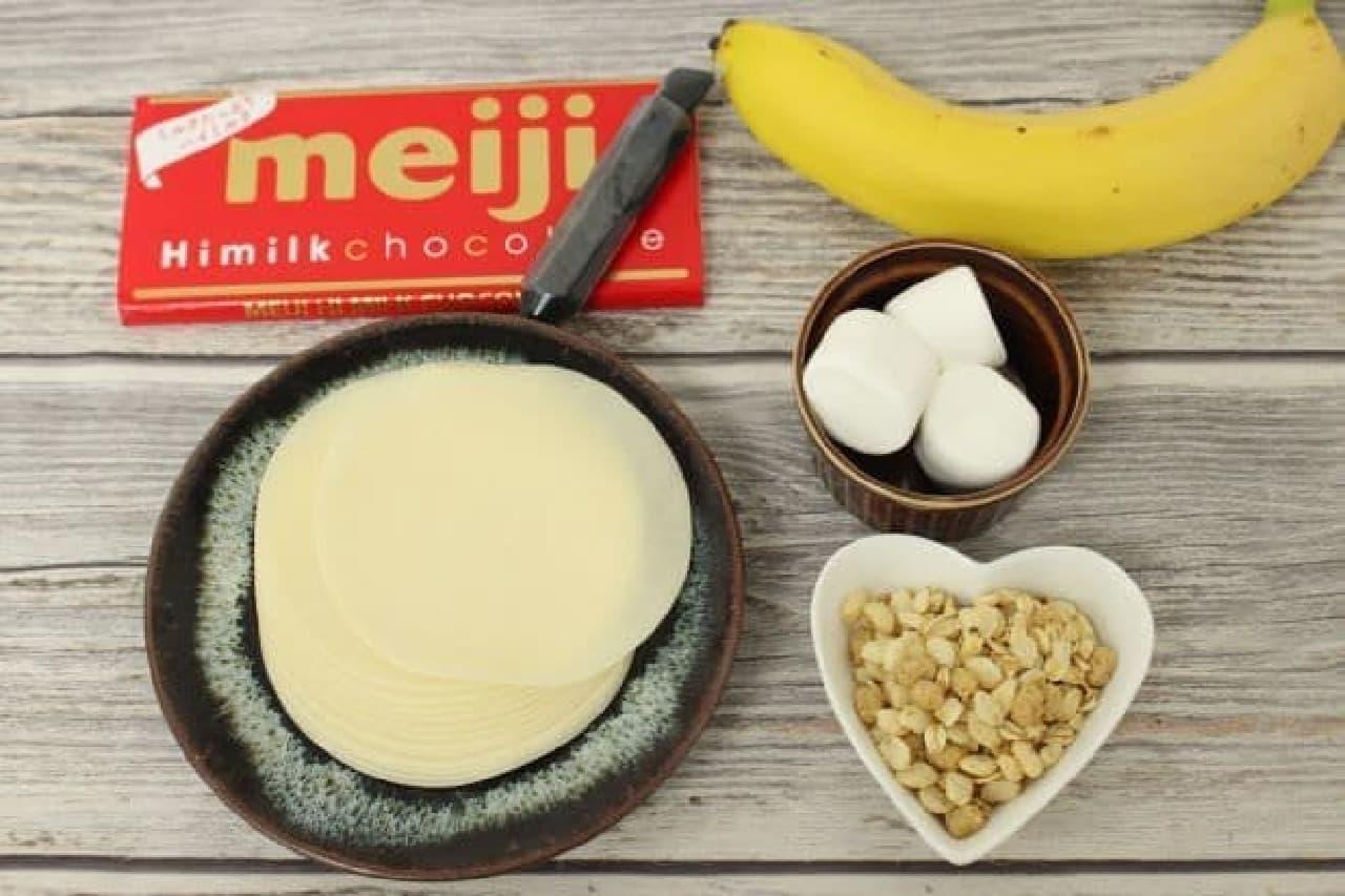 餃子の皮で作るデザートの材料は餃子の皮、バナナ、板チョコレート、チョコペン、その他お好みのトッピング