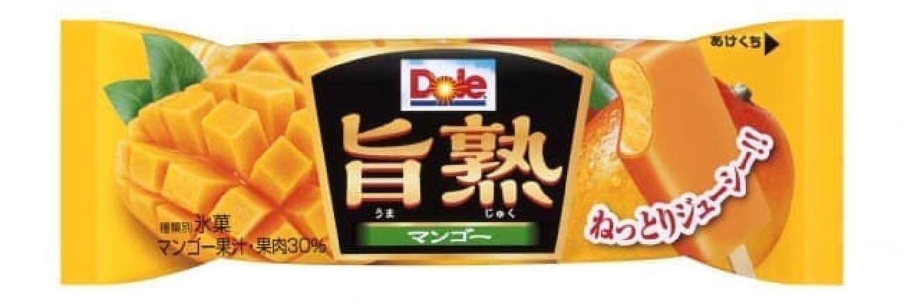 Dole 旨熟(うまじゅく)マンゴー