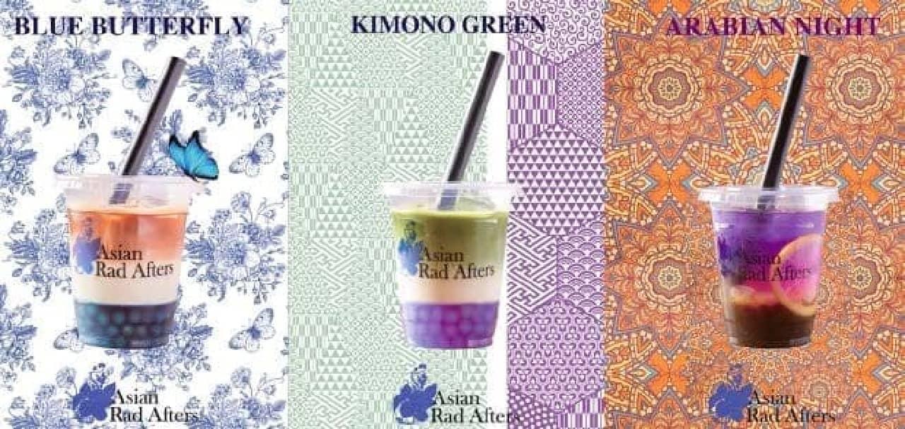 Asian Rad Aftersは、大阪の人気カフェ「CAFE SIK」から生まれたバブルティー(タピオカドリンク)を中心としたアジアンスイーツ専門店