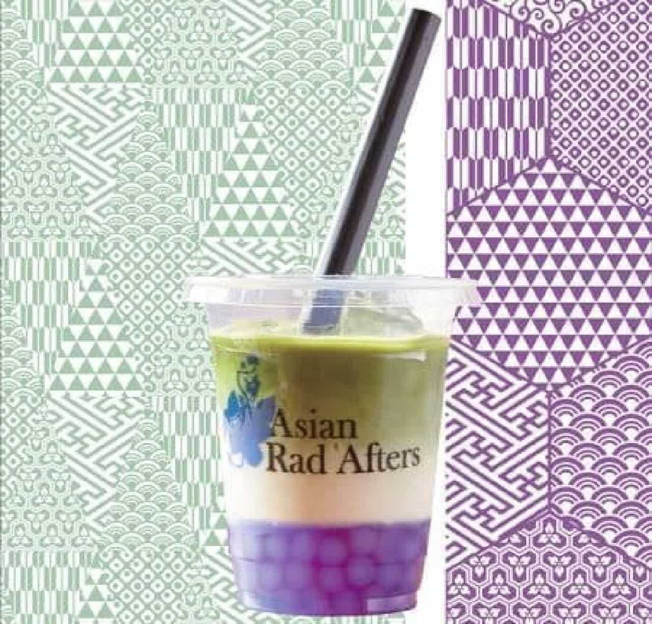 「キモノグリーン」は、ハーブティで色付けされたパープルのタピオカと、抹茶のコントラストを楽しめるグリーンティミルク
