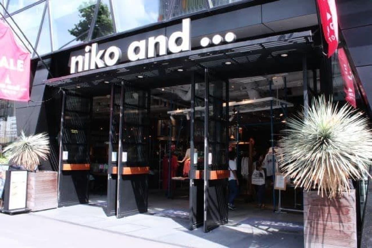 「niko and…TOKYO」は、20代から30代に人気のカジュアルファッションブランド『niko and…』のグローバル旗艦店