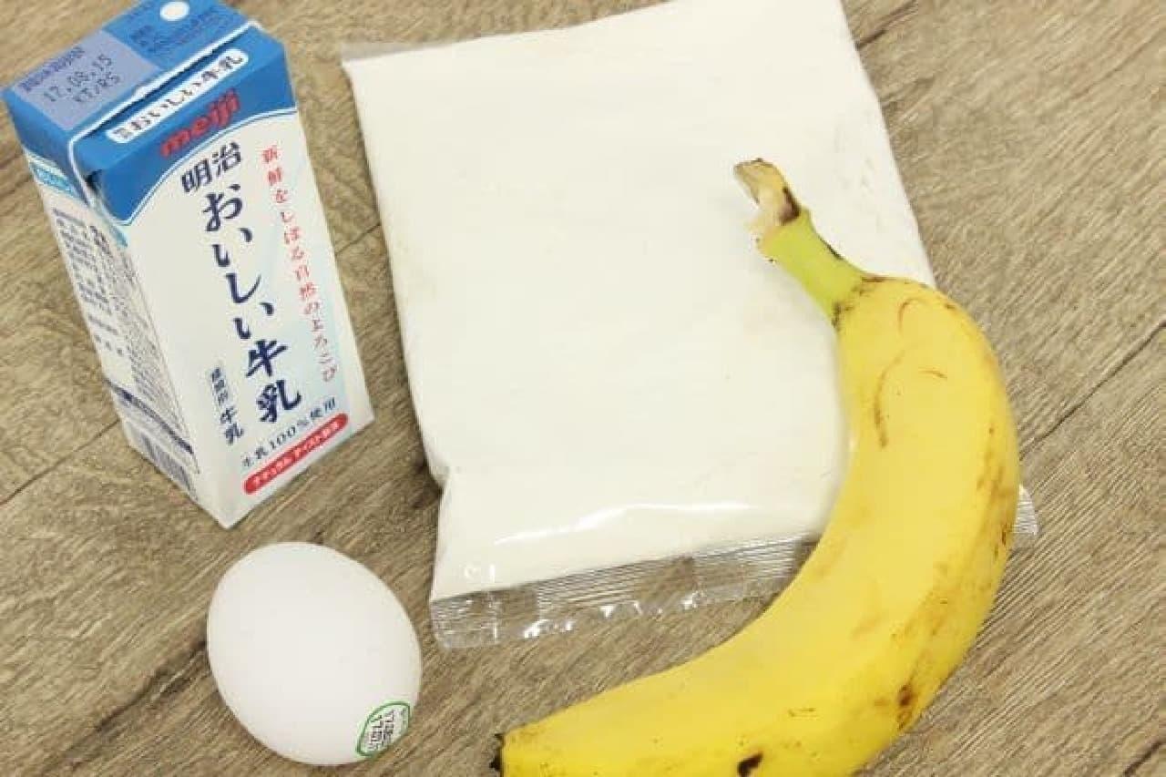 「チョコバナナクレープ巻き」の材料はホットケーキミックス、溶き卵、牛乳、バナナ、お好みのトッピング