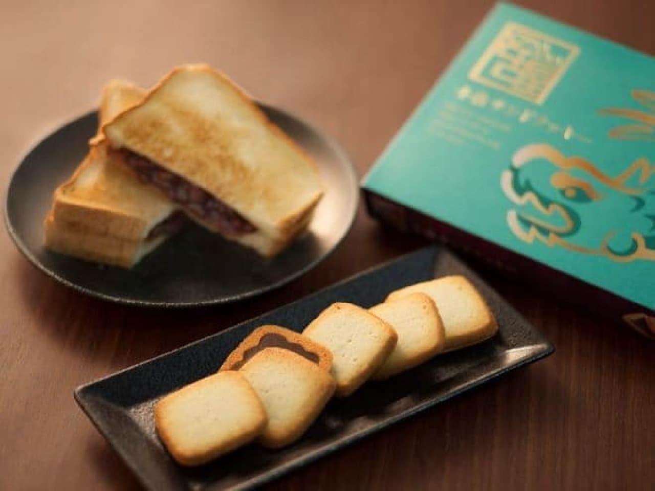 """モロゾフ、""""小倉トースト""""をイメージした焼き菓子「名古屋 小倉サンドクッキー」"""