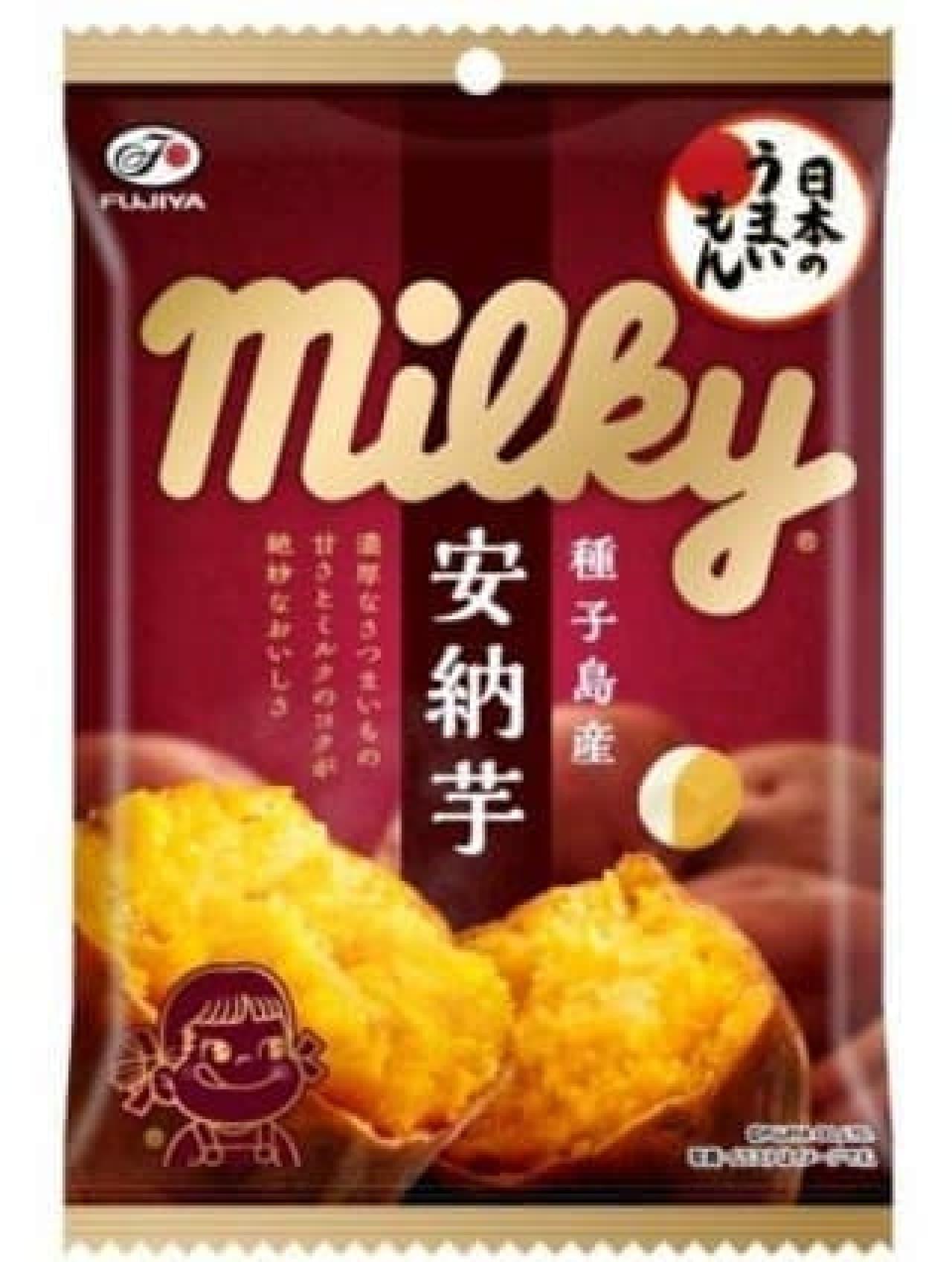ミルキー(安納芋)袋