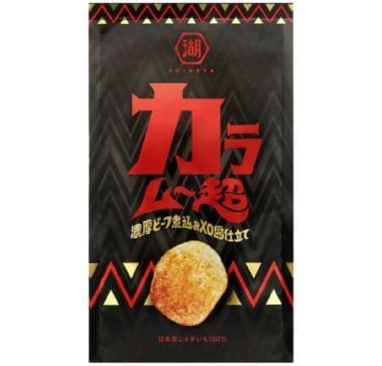 カラムー超 濃厚ビーフ煮込みXO 醤仕立ては、ビーフの濃厚なうま味を引き立てるスパイスが使用されたスナック菓子