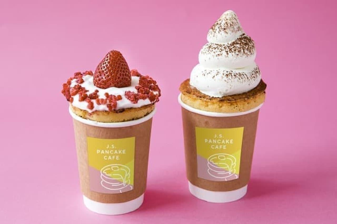 J.S. PANCAKE CAFE 渋谷店「パンケーキカップ」
